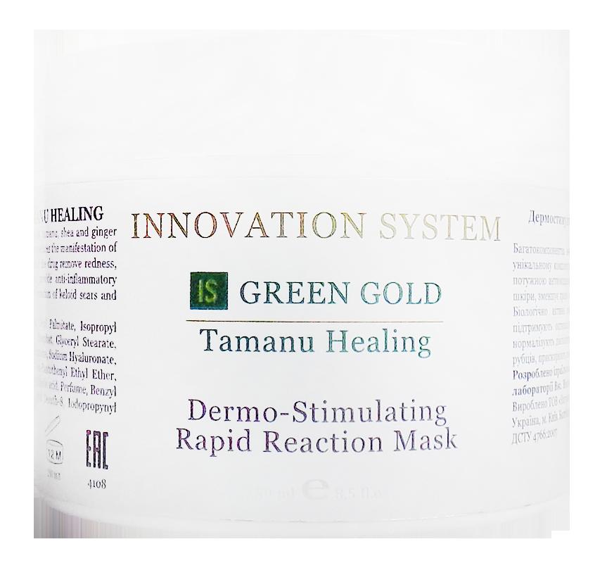 Дермостимулиру ющая маска быстрого реагирования Таману Хилинг