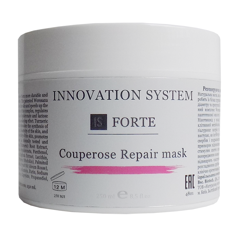 Регенерующая маска для кожи с куперозом Форте/ Couperose Repair mask FORTE