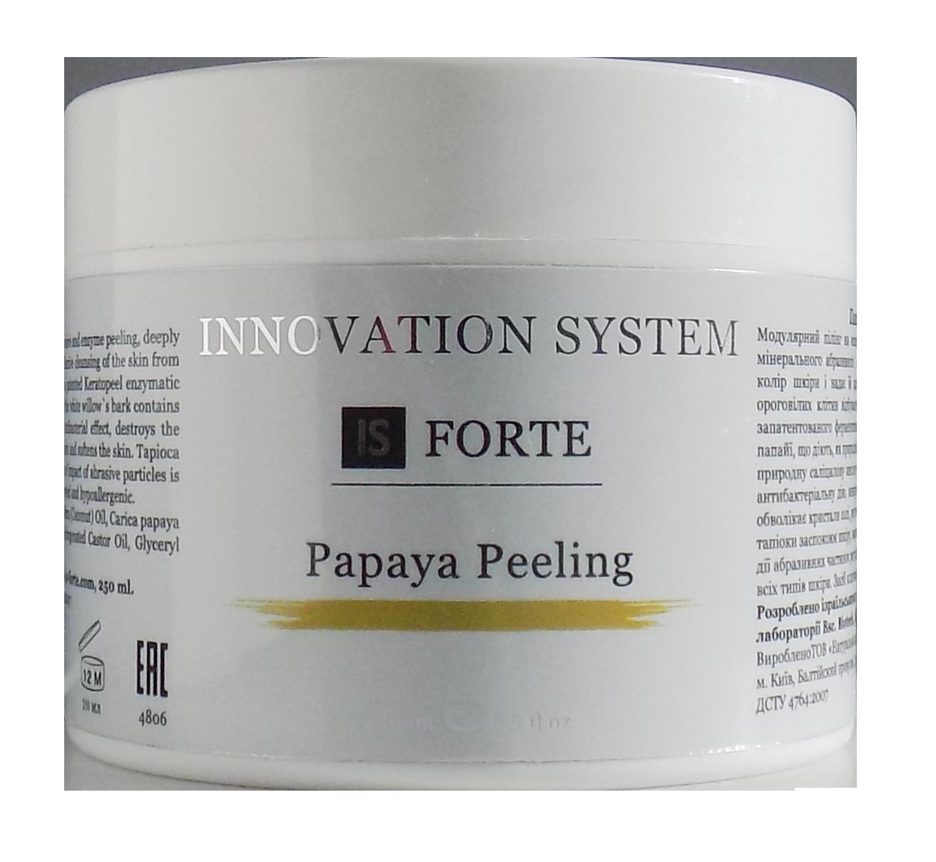 Папайя пилинг Форте / Papaya Peeling FORTE
