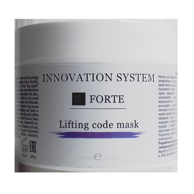 Маска Лифтинг код Форте/ Lifting code mask FORTE