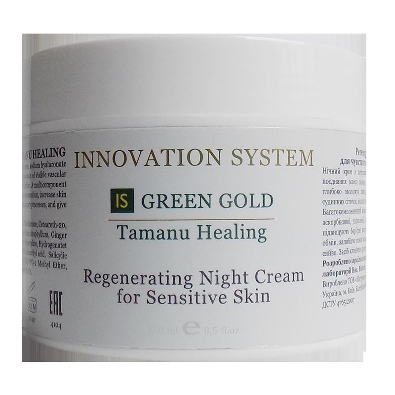 Регенерирующий ночной крем для чувствительной кожи Таману Хилинг