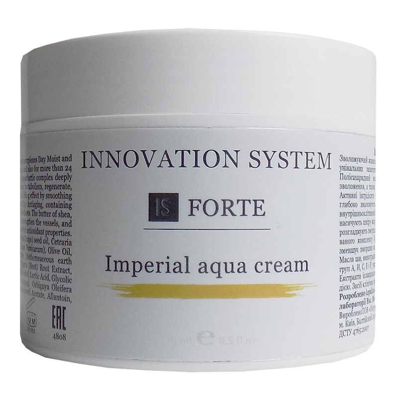 Империал аква крем Форте / Imperial aqua cream FORTE